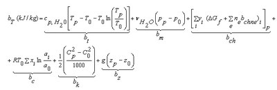formula_ph.jpg